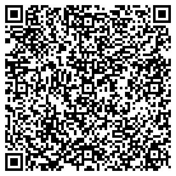 QR-код с контактной информацией организации АКВО, ТОВ