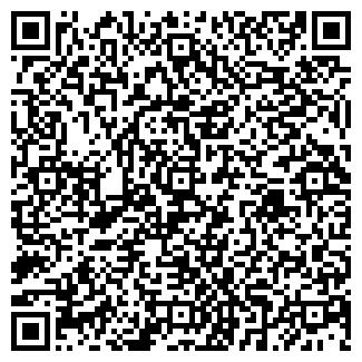 QR-код с контактной информацией организации НОЭКС
