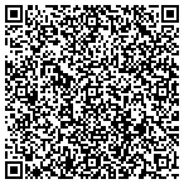 """QR-код с контактной информацией организации ООО """"Северхимстандарт"""""""