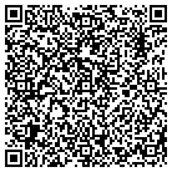 QR-код с контактной информацией организации ТРАФИК ИНЖИНИРИНГ
