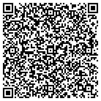 """QR-код с контактной информацией организации ООО """"ХИМСТАТУС"""""""