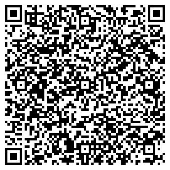 """QR-код с контактной информацией организации ЧП """"Лемикс"""""""