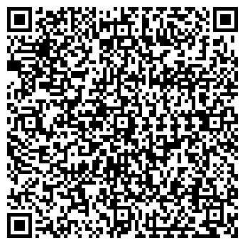 QR-код с контактной информацией организации Субъект предпринимательской деятельности СПД Ясинова Л. П.