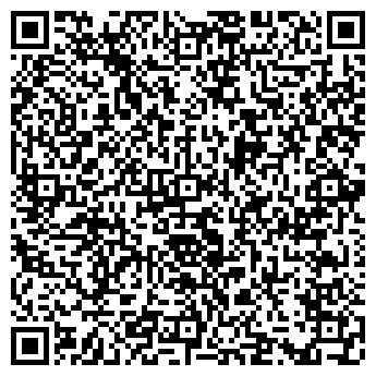 QR-код с контактной информацией организации Сафиулина, ЧП