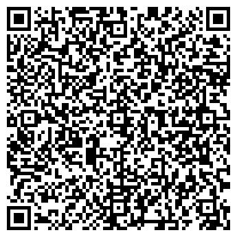QR-код с контактной информацией организации Уманьхимтрейд Украина, ООО