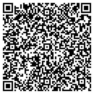 QR-код с контактной информацией организации Скс —2007