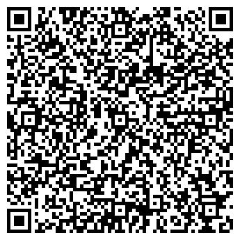 QR-код с контактной информацией организации Укроргсинтез, ООО НПП