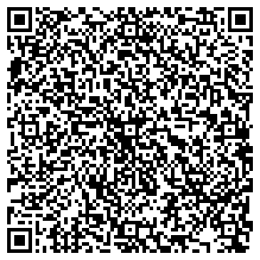 """QR-код с контактной информацией организации ООО """"Универсал-Трейд"""""""