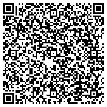 QR-код с контактной информацией организации Медицина, АТЗТ