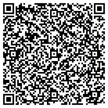 QR-код с контактной информацией организации Химконсалтинг, ООО