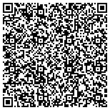 QR-код с контактной информацией организации Химтекс-Сервис, ЧП
