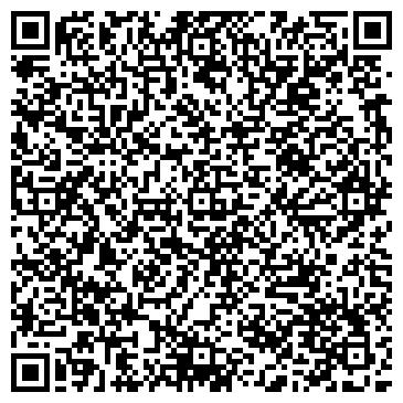 QR-код с контактной информацией организации Химстек, ООО