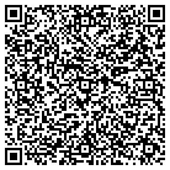 QR-код с контактной информацией организации Днепропетровская химическая компания, ООО