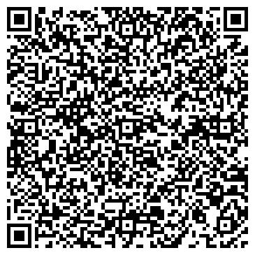 QR-код с контактной информацией организации Донбасспромсырьё,ООО