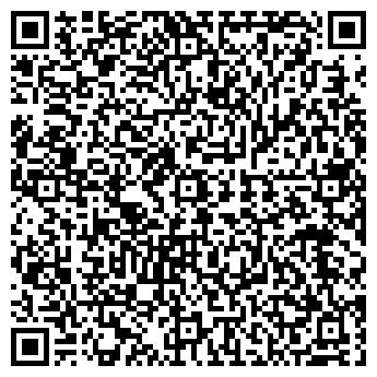 QR-код с контактной информацией организации Алси, ООО