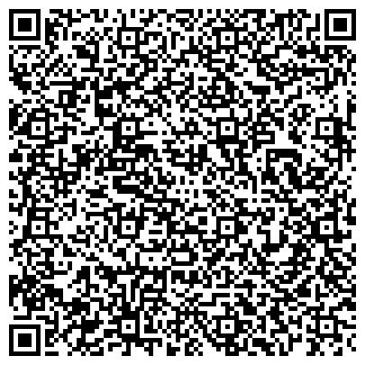 QR-код с контактной информацией организации Шосткинский завод химических реактивов, ОАО