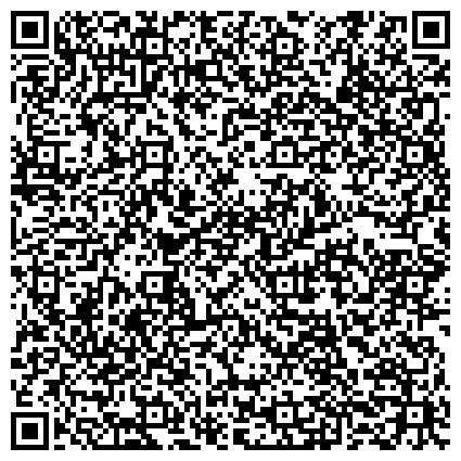 QR-код с контактной информацией организации Публичное акционерное общество ЗАО «Завод тонкого органического синтеза «Барва»