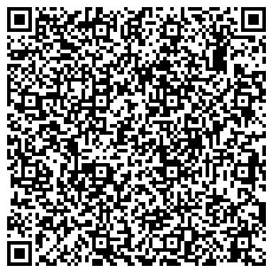 QR-код с контактной информацией организации Торговый дом Альтаир восток, ООО