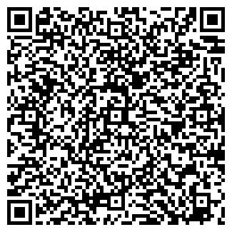 QR-код с контактной информацией организации Лотос, ООО