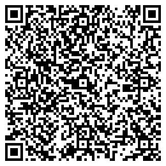 QR-код с контактной информацией организации ИРГИС ТОО