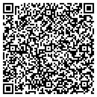 QR-код с контактной информацией организации ООО ЮГ-ВЫМПЕЛ