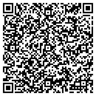 QR-код с контактной информацией организации Ардымский спиртзавод, ООО