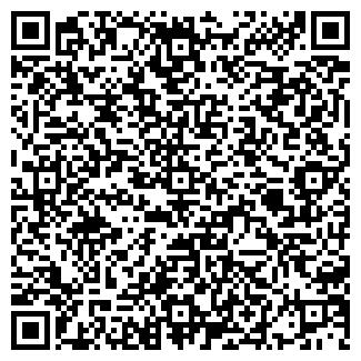 QR-код с контактной информацией организации ТЕРЕК