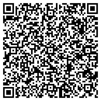 QR-код с контактной информацией организации Субъект предпринимательской деятельности Qcos
