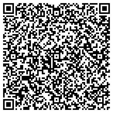 QR-код с контактной информацией организации Интерхим, ЗАО