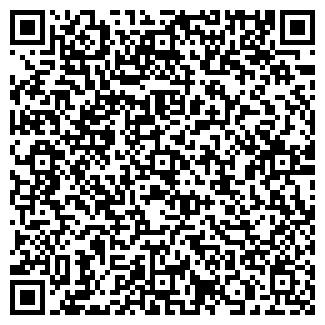 QR-код с контактной информацией организации ЗХР Донецк-Реактив, ООО