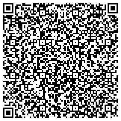 QR-код с контактной информацией организации Черкасский государственный завод химических реактивов, ГП
