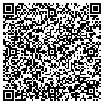 QR-код с контактной информацией организации Укртех, ООО