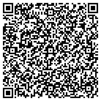 QR-код с контактной информацией организации ФО-П Мельник А. В.
