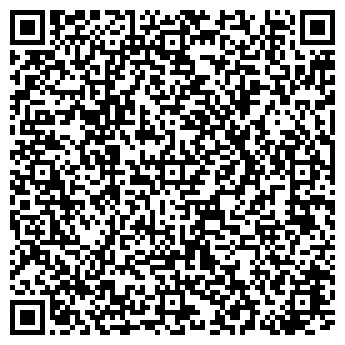 QR-код с контактной информацией организации КазМТ Сервис,ТОО