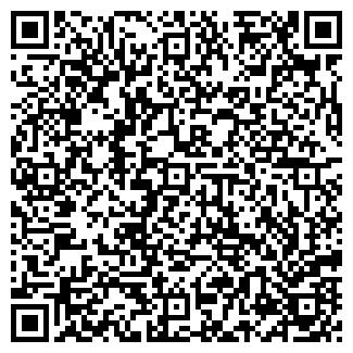 QR-код с контактной информацией организации АВТОЭКВИП
