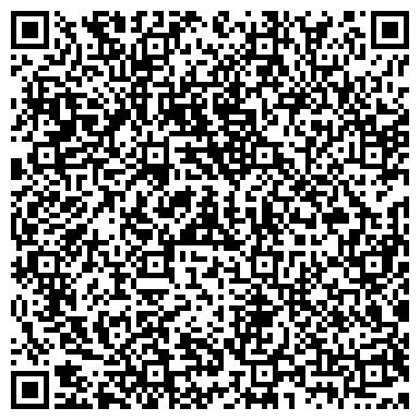 QR-код с контактной информацией организации Касим (Научно-производственная компания), ТОО