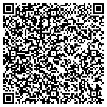 QR-код с контактной информацией организации Вельд, ТОО