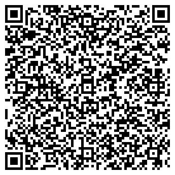 QR-код с контактной информацией организации Лабхимпром, ТОО