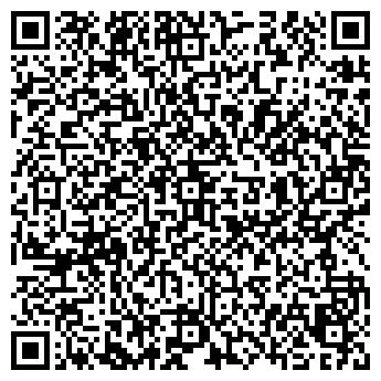QR-код с контактной информацией организации Астана-Нан, ТОО