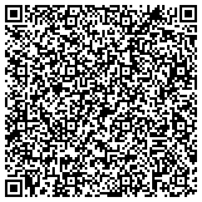 QR-код с контактной информацией организации European Chemicals Kazakhstan (Еуропен Чимикалс Казахстан), ТОО
