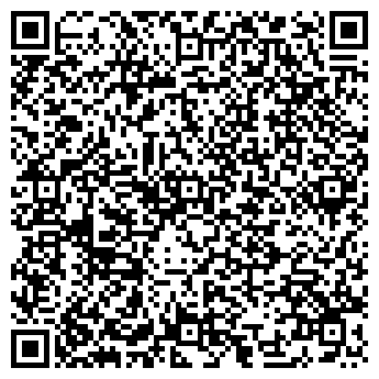 """QR-код с контактной информацией организации ООО """"РИГАЛ"""""""