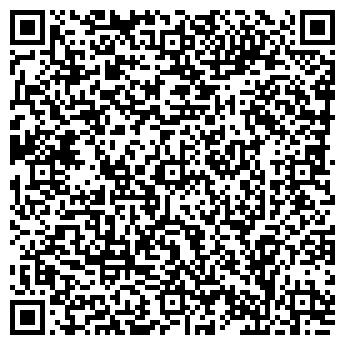 QR-код с контактной информацией организации Мирант, ТОО