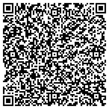 """QR-код с контактной информацией организации ЧП """"Альтоп-2005"""""""