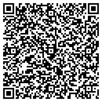 QR-код с контактной информацией организации ХИММИР