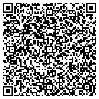 """QR-код с контактной информацией организации СООО """"Отопительная Компания"""""""