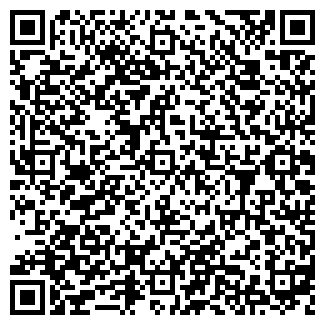 QR-код с контактной информацией организации ИП Есенов