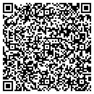 """QR-код с контактной информацией организации ООО """"ТНС"""""""