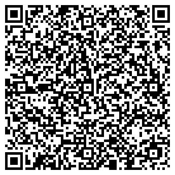 """QR-код с контактной информацией организации ТОВ """"УкрБудКлімат"""""""