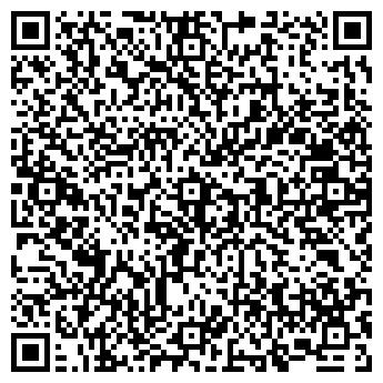 QR-код с контактной информацией организации Карпов А. Н., ИП