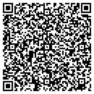 QR-код с контактной информацией организации Вагон, РПК